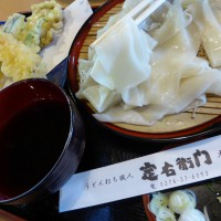himokawa.jpg